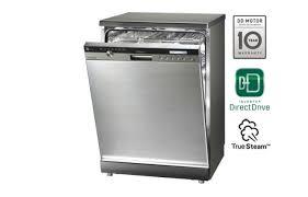 ماشین ظرفشویی 14 نفره ال جی مدل 1452