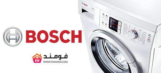 قیمت ماشین لباسشویی بوش 9 کیلویی