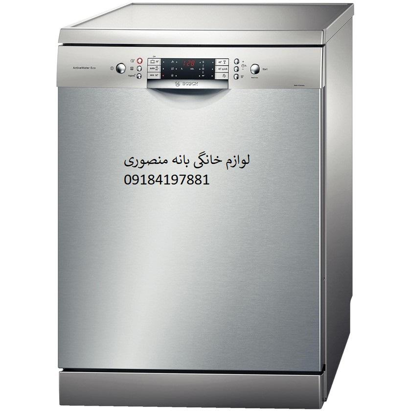 خرید ماشین ظرفشویی بوش 13 نفره