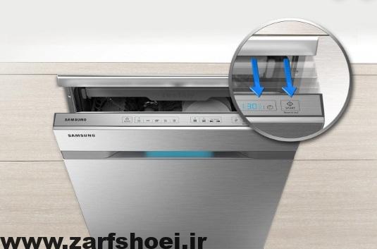 قیمت و خرید ماشین ظرفشویی سامسونگ مدل DW60H9970FS