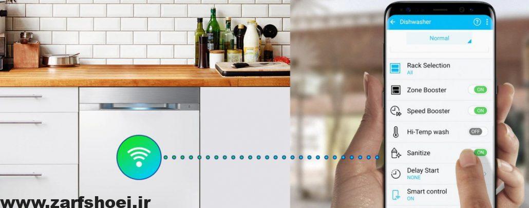 قیمت ماشین ظرفشویی سامسونگ مدل DW60M9530 در بانه