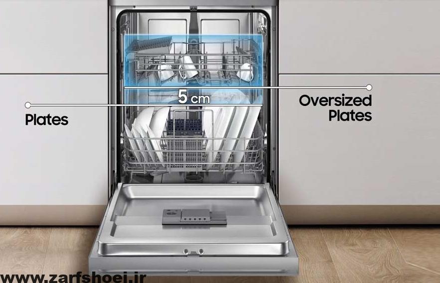قیمت ماشین ظرفشویی 13 نفره سامسونگ مدل 5010