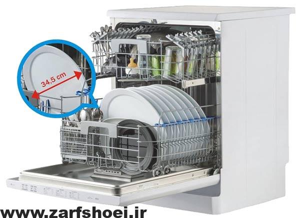 خرید ماشین ظرفشویی 16 نفره کندی مدل CDPM77883