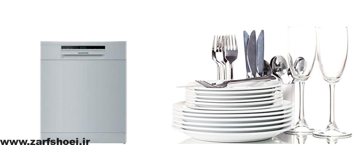 قیمت ماشین ظرفشویی 14 نفره دوو مدل DDW-G1413L