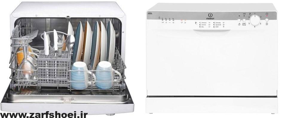 خرید ماشین ظرفشویی ایندزیت رومیزی 6 نفره مدل ICD661
